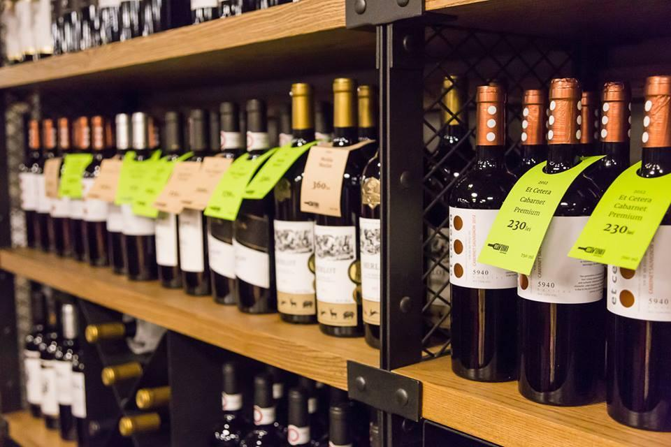 discounts for wine
