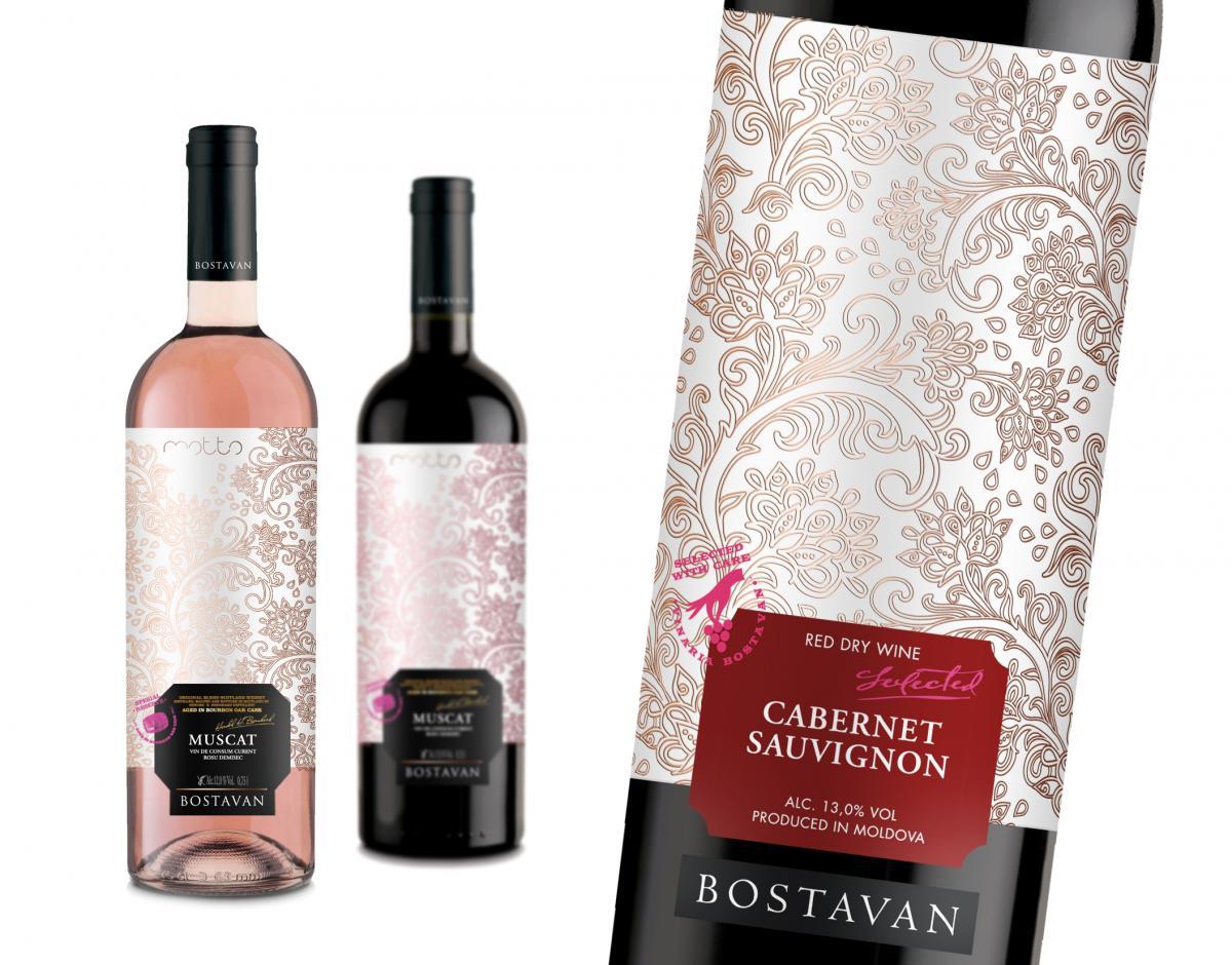 vinurile Bostovan