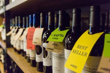 весенние скидки на вино в винотеке