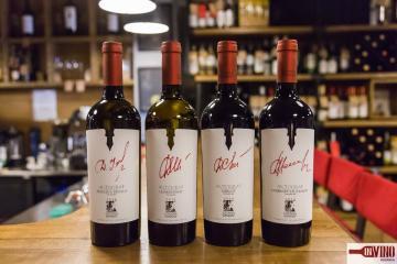 купить вина Gitana Winery