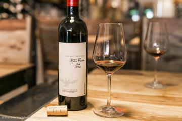 Vinaria Nobila wines