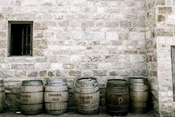 винодельня Vinaria din Vale