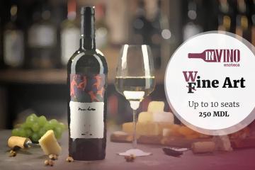 открытие сезона арт-дегустаций Wine Art в винотеке