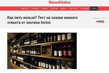 Молдова — страна винная