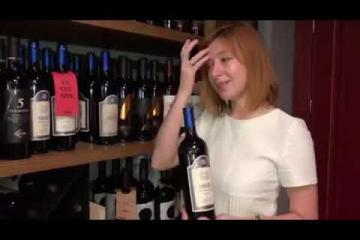 Embedded thumbnail for  Collection: 2004 Amaro de la Valea Perjei, Acorex Wine Holding
